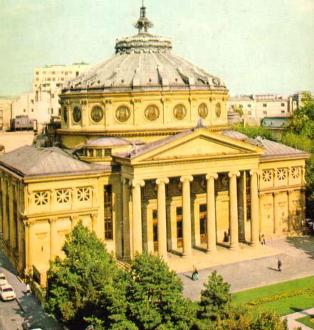Bucureşti, Ateneul Român